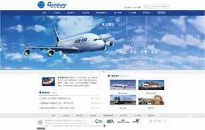 Goodway International Freight CO., LTD