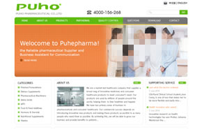 Puhe Pharmaceutical Co.Ltd