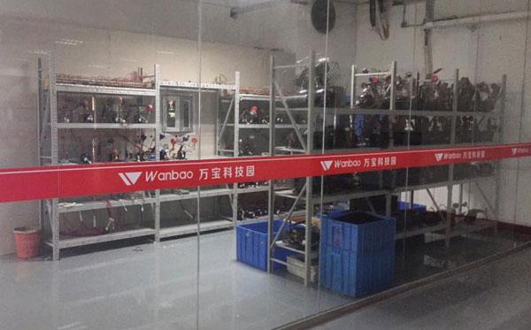 与广州万宝电子科技有限公司签订网站建设合同